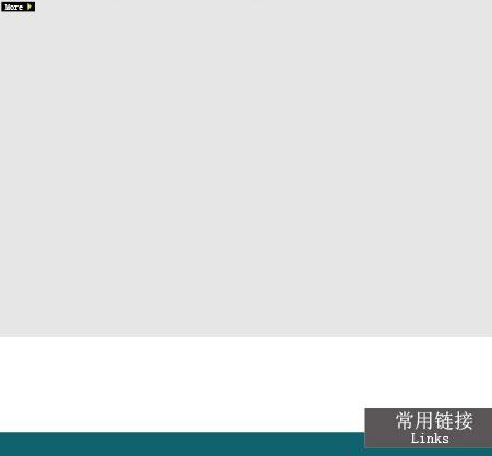 因公出国人员备案表_安徽工程大学国际交流与合作处(国际教育学院)